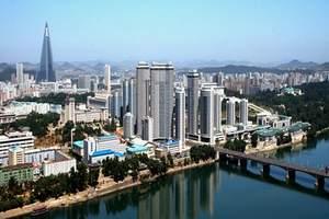 神秘朝鲜红色经典火车团北京起止朝鲜4卧6日游(羊角岛酒店)