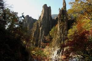 神秘朝鲜魅力金刚山4晚5日游北京双飞 平壤、开城、金刚山