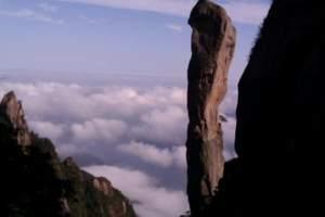 江西二日线路 南昌到三清山深度二日游 住山上+观晚霞+看日出