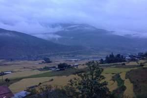 长沙直飞尼泊尔不丹两国8日游 加德满都 博拉卡 帕罗 廷布