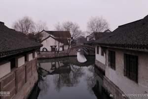 绍兴出发--绍兴鲁迅故里、中国黄酒博物馆、柯岩鲁镇景区一日游