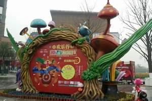天津到天津欢乐谷旅游多少钱��天津欢乐谷一日游��欢乐谷旅游团
