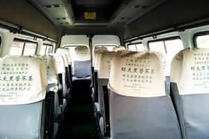 乌鲁木齐12座奔驰MB100商务旅游用车