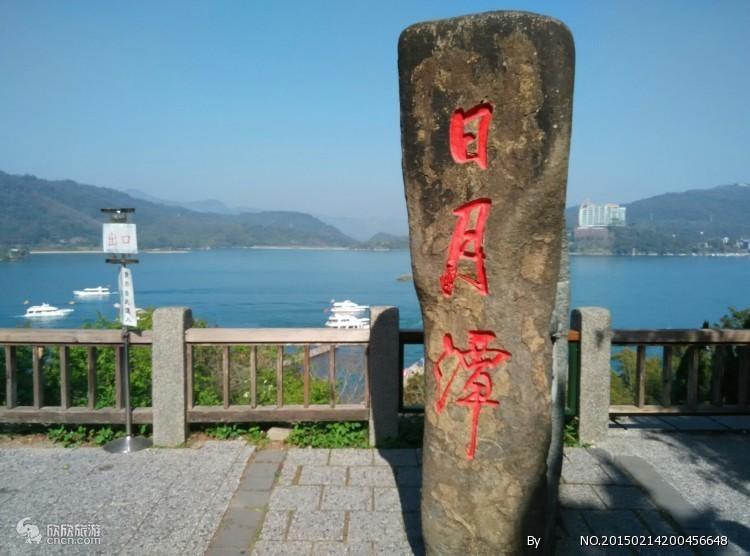 长春到【台湾日月潭阿里山】8日游 长春去台湾旅游 乐游台湾