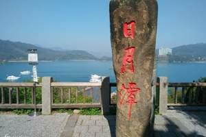 银川出发玩美台湾10日游