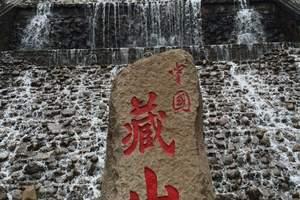 太原出发到盂县藏山一日游线路|太原周边旅游线路