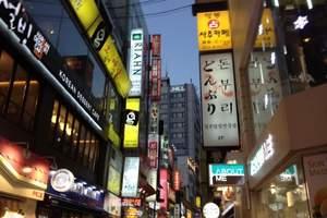 厦门到韩国跟团旅游【首尔双飞六日游】 一天自由活动