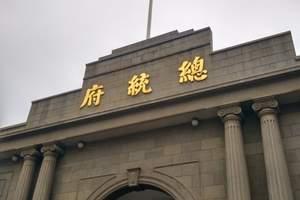 南京游:中山陵-总统府-夫子庙-大屠杀纪念馆-大报恩寺一日游