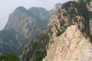 郑州到嵩山旅游团,嵩山详细攻略【郑州观赏风洞飞行+嵩山一日】