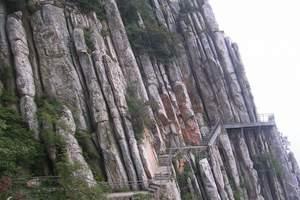 郑州到嵩山旅游团,嵩山好玩郑州到嵩山一日游【嵩山攻略路线】