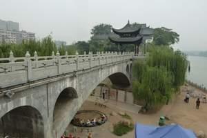 【俏夕阳】湖南旅游 保证往返中下铺 北京独立成团 双卧八天