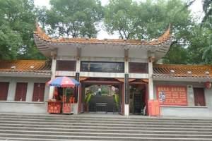 衡阳雁峰寺