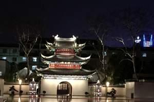 华东五市-锡惠古镇+乌镇、南浔+上海迪士尼小镇双飞6日游