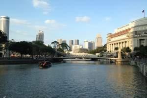 【寻爱新加坡】新加坡纯玩5晚6日旅游_豪华金沙酒店_南京直飞