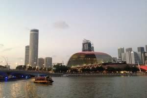 特惠郑州直飞新加坡旅行团【新加坡+民丹岛6日住海边酒店】