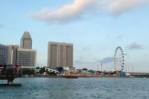 南宁到新加坡6日自由行