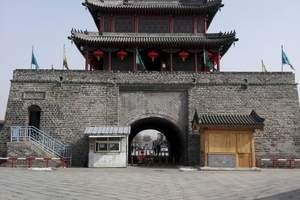 淄博去北戴河宁远古城 葫芦山庄三日 淄博到兴城葫芦山庄三日