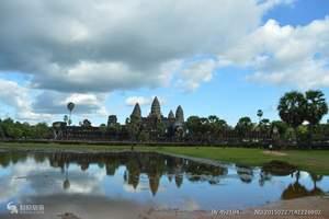 武汉出发漫步西港金边吴哥全景3飞8日游_武汉到柬埔寨旅游线路