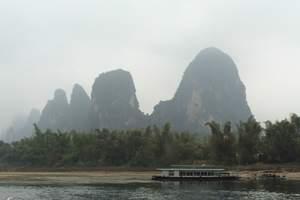 青岛到南宁德天大瀑布|通灵大峡谷|桂林大漓江双飞7日游