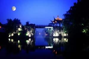 扬州旅游景点 快捷酒店住宿 瘦西湖 都市客栈一日 双人自由行