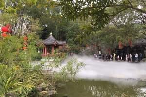 梅州叶帅纪念公园桥溪古韵客家博物馆2天 深圳到梅州的旅游团