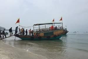 深圳到惠东巽寮湾、捕鱼+绿道单车+野炊2天 公司单位旅游