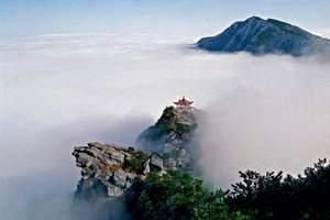 九江出发到庐山山上一日游(含美庐、会址、花径、锦绣谷等)纯玩