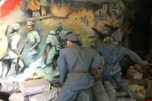 鄂豫皖苏区首府革命博物馆