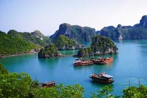 越南下龙湾 河内 四天三晚游【持护照】越南旅游团购价