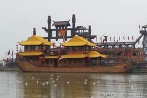 上海到无锡太湖三国城+水浒城一日游     天天发团上门接客