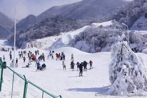 <长沙株洲湘潭出发>浏阳大围山野外滑雪、飞天温泉汽车两日游