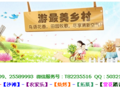 深圳周边旅游推荐 ,广东省内二日游, 广东省内两日游推荐