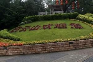 广东白云山景区