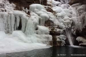 山西万年冰洞、芦芽山三日游