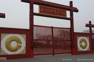 世界文化遗产河南安阳殷墟