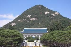 淄博山水旅游到韩国首尔、济州双船双飞6日 淄博到韩国石岛起止