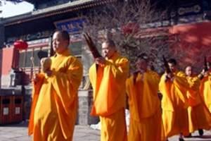 天津到五台山旅游_殊像寺_黛螺顶二日游(含保险)