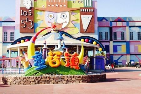 泰安周边一日游推荐 泰安出发到到泉城欧乐堡梦幻世界一日游