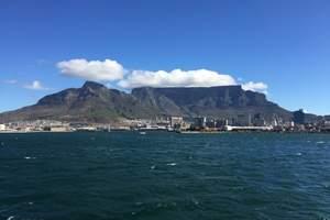 非洲避寒、魅力南非——南非豪华花园大道十一日 行