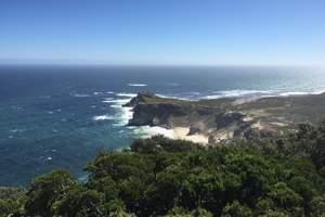 新南非9日游(开普敦、太阳城、比勒陀利亚、约翰内斯堡)
