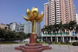 澳门旅游团购深圳出发去澳门、澳门自由行、澳门攻略、澳门一日游