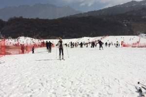 冬九鼎山太子岭滑雪场/九鼎山滑雪一日游\成都周边哪里可以滑雪