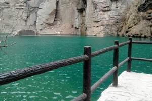 新乡附近2日游都有哪些?隐奢休闲度假戏水天堂之宝泉秘境2日游