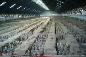 合肥到西安旅游 西安,兵马俑、华清池,乾陵,大明宫双飞四日游