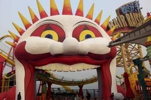 香港海洋公园,香港迪士尼乐园,南昌到香港澳门双卧6日游亲子团