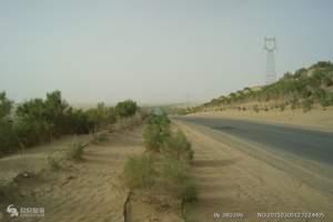 新疆南疆旅游跟团多少钱 新疆南疆环游纯玩13日旅游景点有哪些