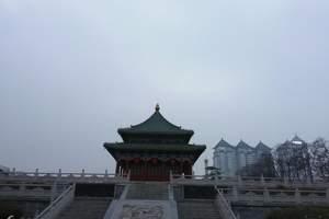合肥到西安旅游_西安兵马俑、华清池温泉双高3日游