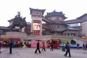 合肥到陕西旅游西安兵马俑华清池大明宫品质往返五天