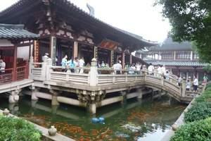 【幸福江南】苏沪杭、乌镇、宋城乐园双卧五日游