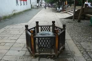 萍乡到平江福寿山观瀑+踏春+采茶+挖笋+赏千亩野樱花一日游